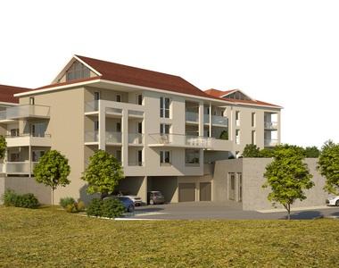 Vente Appartement 3 pièces 82m² Vaulnaveys-le-Haut (38410) - photo