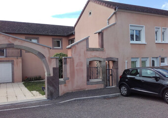 Sale House 10 rooms 250m² FOUGEROLLES - photo