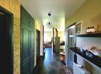 Vente Maison 5 pièces 116m² Brugheas (03700) - Photo 7