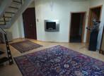 Vente Appartement 300m² Mulhouse (68100) - Photo 4