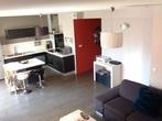 Vente Appartement 3 pièces 64m² Hasparren (64240) - Photo 4