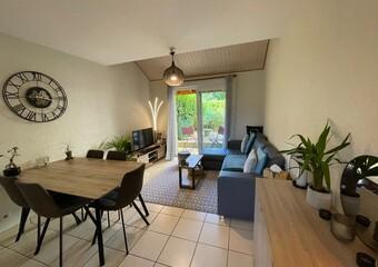 Vente Appartement 2 pièces 35m² Reignier-Esery (74930) - Photo 1