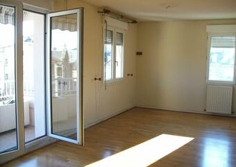 Location Appartement 3 pièces 76m² Brive-la-Gaillarde (19100) - Photo 1