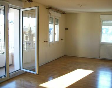 Location Appartement 3 pièces 76m² Brive-la-Gaillarde (19100) - photo