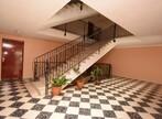 Vente Appartement 2 pièces 49m² Privas (07000) - Photo 7