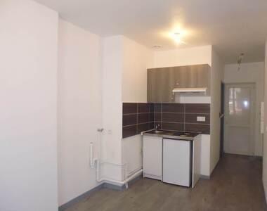 Location Appartement 1 pièce 17m² Vichy (03200) - photo