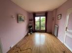 Vente Maison 6 pièces 131m² Tournefeuille (31170) - Photo 5
