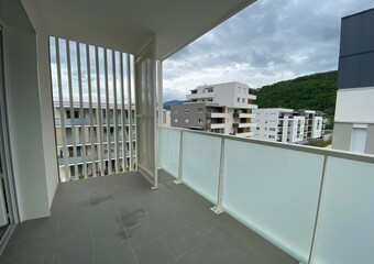 Location Appartement 2 pièces 46m² Saint-Martin-d'Hères (38400) - Photo 1