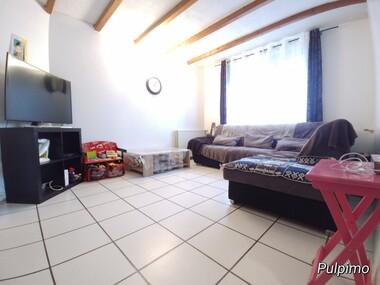 Vente Maison 5 pièces 95m² Loison-sous-Lens (62218) - photo