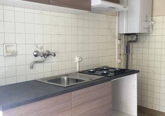 Location Appartement 2 pièces 61m² Pau (64000) - photo 2