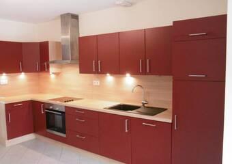 Location Appartement 3 pièces 80m² Habère-Poche (74420) - Photo 1