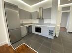 Location Appartement 3 pièces 70m² Grenoble (38000) - Photo 3