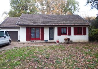 Vente Maison 3 pièces 80m² 5 KM FERRIERES EN GATINAIS - Photo 1