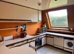Vente Maison 7 pièces 160m² Ouzouer-sur-Loire (45570) - Photo 6
