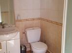 Location Appartement 1 pièce 24m² Montélimar (26200) - Photo 3