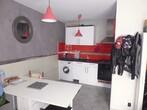 Vente Maison 3 pièces 76m² Bellerive-sur-Allier (03700) - Photo 2