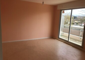 Vente Appartement 1 pièce 29m² Bellerive-sur-Allier (03700) - photo