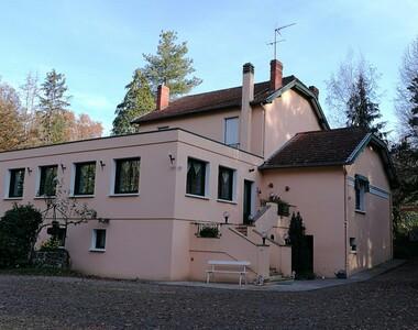 Vente Maison 9 pièces 300m² Bellerive-sur-Allier (03700) - photo