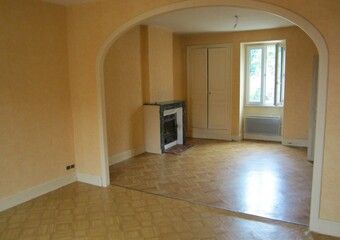 Vente Maison 100m² Ceaulmont (36200) - Photo 1