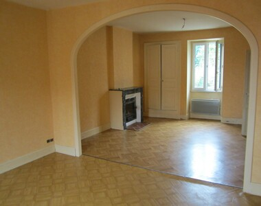 Vente Maison 100m² Ceaulmont (36200) - photo