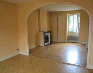 Vente Maison 100m² Ceaulmont (36200) - photo