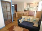 Location Appartement 3 pièces 51m² Fontaine (38600) - Photo 2