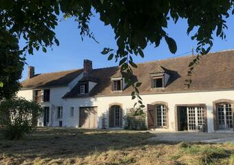 Vente Maison 9 pièces 280m² 15 mn Sud Egreville - Photo 1