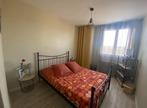 Vente Appartement 5 pièces 68m² Roanne (42300) - Photo 5