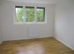 Location Appartement 3 pièces 57m² Échirolles (38130) - Photo 5