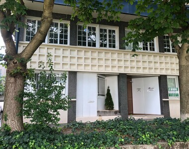Vente Bureaux 7 pièces 160m² Clermont-Ferrand (63000) - photo