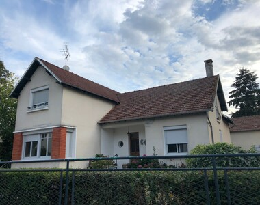 Vente Immeuble Saint-Gondon (45500) - photo