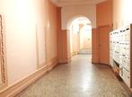 Vente Appartement 3 pièces 63m² Vichy (03200) - Photo 15