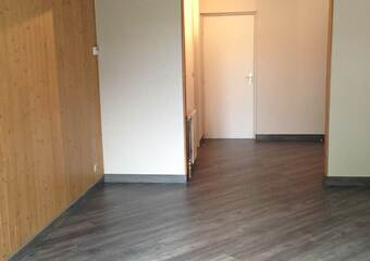 Vente Appartement 2 pièces 52m² MONTBONNOT-SAINT-MARTIN - photo