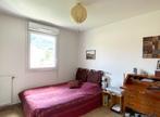 Vente Appartement 3 pièces 74m² Voiron (38500) - Photo 6