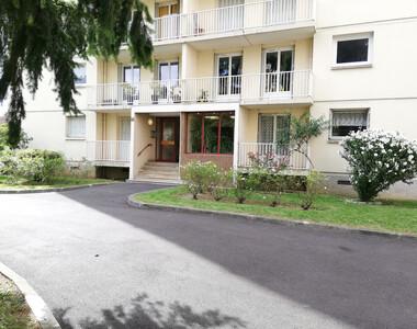 Vente Appartement 4 pièces 78m² Oullins (69600) - photo