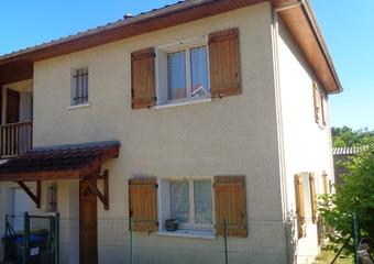 Vente Maison 5 pièces 120m² LE PIN