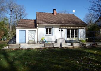 Vente Maison 3 pièces 65m² 10 KM SUD EGREVILLE - Photo 1