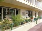 Vente Appartement 2 pièces 47m² Cagnes-sur-Mer (06800) - Photo 11