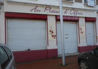Location Commerce/bureau 93m² Chauny (02300) - photo