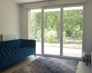 Vente Appartement 2 pièces 40m² Meylan (38240) - photo