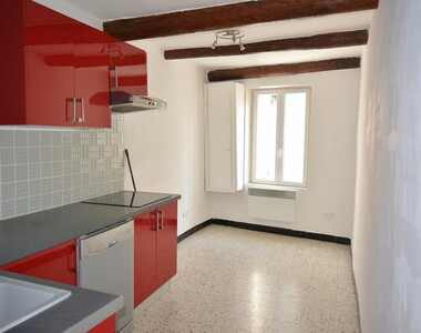 Location Appartement 4 pièces 52m² Vallon-Pont-d'Arc (07150) - photo