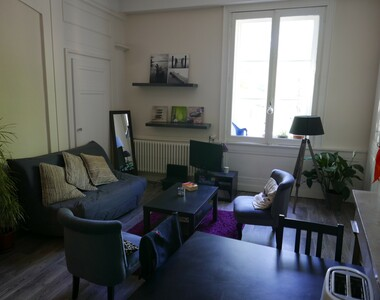 Location Appartement 2 pièces 51m² Tassin-la-Demi-Lune (69160) - photo