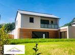 Vente Maison 5 pièces 121m² Saint-Alban-Leysse (73230) - Photo 4