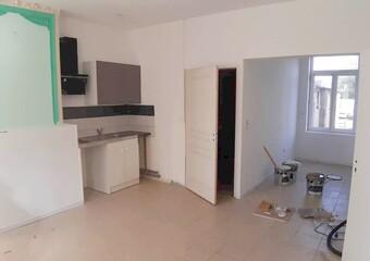 Location Appartement 2 pièces 32m² Gravelines (59820) - Photo 1