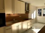 Renting Apartment 3 rooms 78m² Grenoble (38000) - Photo 3