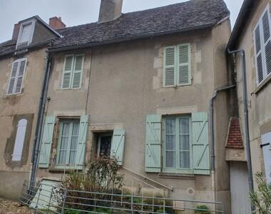 Vente Maison 4 pièces 72m² Saint-Benoît-du-Sault (36170) - photo