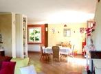 Vente Maison 5 pièces 110m² Jarnioux (69640) - Photo 9