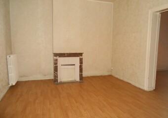 Vente Maison 4 pièces 95m² Sinceny (02300)