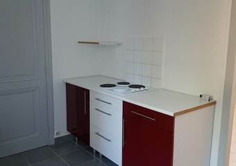 Vente Appartement 1 pièce 22m² Saint-Laurent-de-Mure (69720) - photo