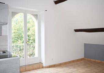 Vente Appartement 2 pièces 24m² Le Plessis-Pâté (91220) - Photo 1